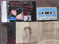 OLIVIA NEWTON-JOHN Two Of A kind JAPAN CASSETTE ZR28-1110 w/PS+Insert TRAVOLTA