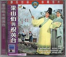VCD - The Love Eterne 梁山伯與祝英台 (Ivy Ling, Lok Dai, Shaw's Brother) OOP