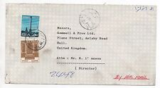 1982 EGYPT Air Mail Cover SIDI BISHR to HULL GB Gemmell & Frow Ltd