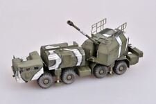 "Modelcollect 1/72 Russian A222 130MM Coastal Defense Gun ""Bereg"" AS72115"