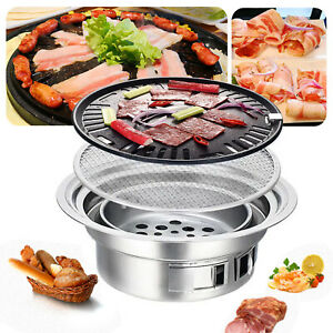 Japanese Korean Style BBQ Grill Charcoal Barbecue Stove Cooker Outdoor & Indoor