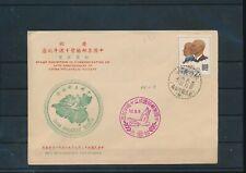 LO14524 Taiwan 1952 philatelic society China FDC used