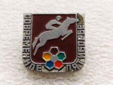 Vintage Soviet Badge Pin World Pentathlon Championship,Moscow 1974,Icon USSR