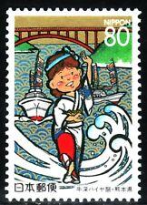 JAPÓN  1996 2248 KUMAMOTO 1v.