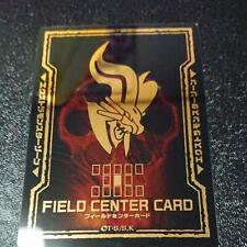 Borreload Dragon Field Center Card - Yugioh Japanese LINK VRAINS DUELIST SET