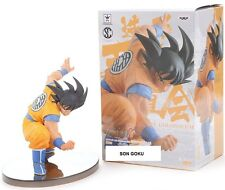 DRAGON BALL Z FIGURE COLOSSEUM SCULTURES BIG ZOUKEIO 7 VOL.4 SON GOKU BANPRESTO