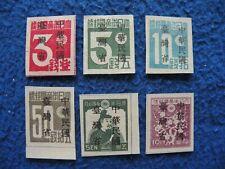 """China ROC Local Province 1945 """"Taiwan"""" Sc#1/9 MNH"""