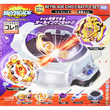 TAKARA TOMY BEYBLADE BURST BA-03 CHO-Z BATTLE SET ASIA LIMIITED