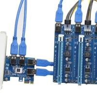 PCI-E Express 1X to 4 Slots PCI-E 16X Extender Riser Card External Adapter Board