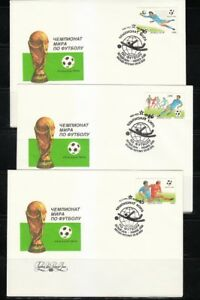 Russia 1990 set of 5 FDC World Cup Soccer. Italy 1990.Sc 5895-5899