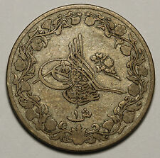 1293 //27 (1901) Egypt 1 Qirsh - Abdul Hamid II Coin KM# 299