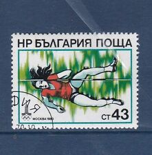 Bulgaria 1979 Olympic Games 43st High Jump CTO SG2748