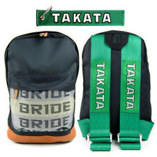 NEW Bride Racing Backpack with Racing Harness Shoulder Straps Green