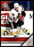 2005-06 Upper Deck Matt Ellison #290