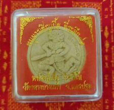 Coin  Hanuman  back Bia Kae LP Ceụ̄x Yant Pendant Thai charm Protect black magic