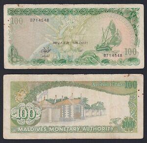 Maldive 100 rufiyaa 1987  MB/F  C-05
