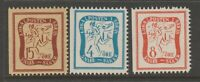 Sweden Local Post Stamp mnh gum Cinderella revenue fiscal stamp- 4-30-