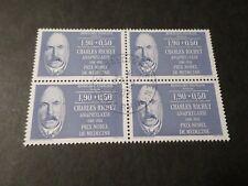 FRANCE 1987, BLOC timbres 2454, C. RICHET CELEBRITY, oblitéré 1° JOUR FDC