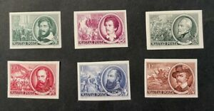 Hungary 990-5 Mi 1224-1229 Imperf Cats $ 32.50 for MNH All MNH except 50 f stamp