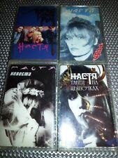 Lot of 4 Russian Rock Cassette Tapes - Nastya Poleva