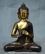 "8.4"" Tibetan Buddhism Bronze Gilt Sakyamuni Shakyamuni Buddha Statue Sculpture"