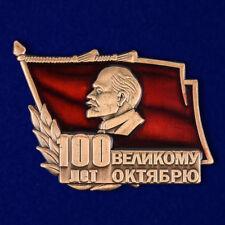 medal medals Russia Russian Lenin communism revolution Soviet Union USSR