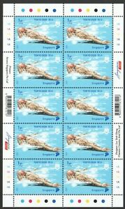 SINGAPORE 2021 TOKYO 2020 OLYMPIC GAMES 1ST LOCAL (SWIMMING) FULL SHEET 10 STAMP