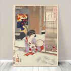 "Beautiful Japanese GEISHA Art ~ CANVAS PRINT 16x12"" Woman with Fan"