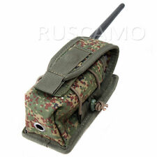 Tactical Universal Radio Pouch (DIGITAL FLORA camouflage, MOLLE / PALS)