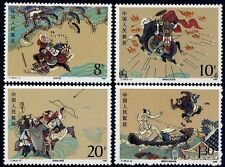 PRC China 1989 / T138 / Mi.#2239-42 / Complete Set / MNH / (**)