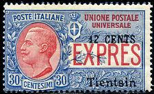 Uffici Postali in Cina Tientsin 1918 Espresso n. 2 ** (m952)