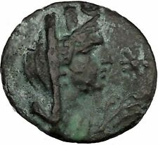 Greek city of Sidon in Phoenicia 77AD Tyche Galley Authentic Ancient Coin i37709