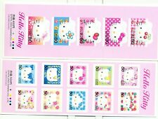 GREETINGS STAMP - JAPAN 2004 Hello Kitty sheetles