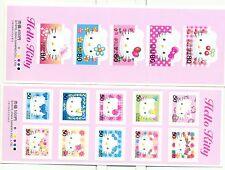 GREETINGS STAMP - JAPAN 2004 Hello Kitty sheetles