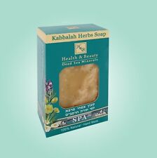 """H&B"" Treatment Kabbalah Herbs Soap Eczema Bug Bites Burns Dermatits Seborrhea"