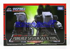 64476 TAKARATOMY Diaclone Powered System Set D Type DA-09 DA9 (Drill Type) MISB