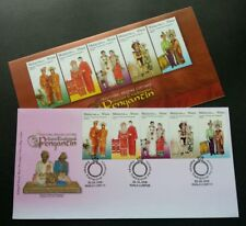 Traditional Wedding Costumes Culture Malaysia 2009 Attire Cloth Art (stamp FDC)