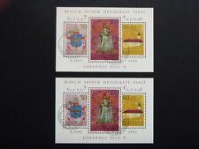 Liechtenstein 1985 Block 12 Papstbesuch Ersttagsstempel und Sonderstempel