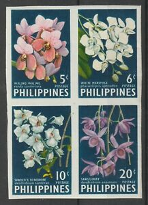Philippines 1962 #853b Orchids (se-tenant imperforate block of 4) - MNH