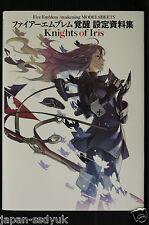 "JAPAN Fire Emblem Awakening ""Model Sheets: Knight of Iris"""