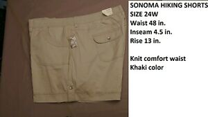 SONOMA 24W KHAKI MID RISE KNIT COMFORT WAIST STRETCHY CASUAL HIKING SHORTS NEW