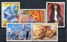 Jugoslavia 1980 SG # 1964-8 dipinti MNH Set #A 32988