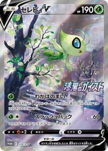Pokemon Card Jet black Geist promo card Celebi V 1 set special art PSL