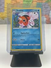SHIPS SAME DAY Pokemon Card NM/M Seaking 047/202 Stage 1 Water Type 2020 Uncommo