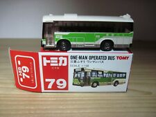 Tomica 79 - One-Man Operated Bus - Japan