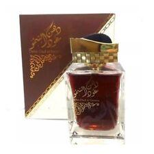 Dehn Oud al Samou by Al Zaafaran Perfume 90ml
