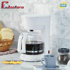 ☕️Mainstays☕️12 Cup White Coffee Maker with Removable Filter Basket(USA stock) photo