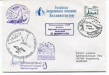 URSS CCCP Exploration Mission Base Ship Polar Antarctic Cover / Card SIGNED