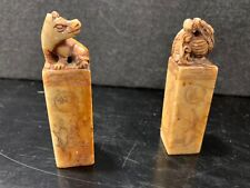 PAIR OF OLD CHINESE WAX STAMPS WITH ANIMALS AND CARVED DECORATIONS ON ALL SIDES!