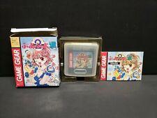 PUYO PUYO TWO 2 Game Gear Sega JAPAN Game COMPLETE